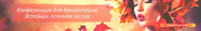 vene rmp konv sygis